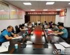 娄底市林业局召开领导班子作风问题剖析会