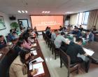 娄星工业集中区开展干部职工廉政纪律专题学习