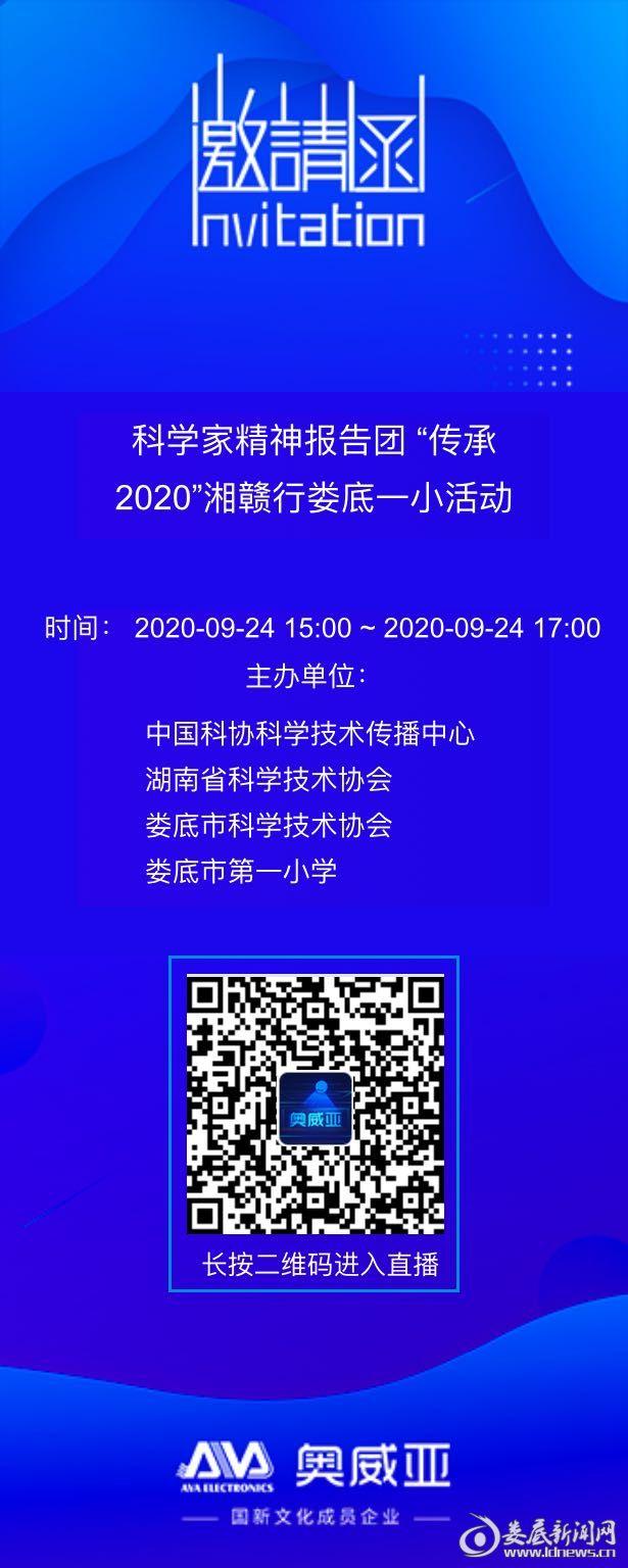 微信图片_20200924104204