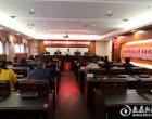 冷水江市委第三巡察组巡察市政协机关工作动员会召开