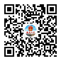 qrcode_for_gh_39765192cef9_258