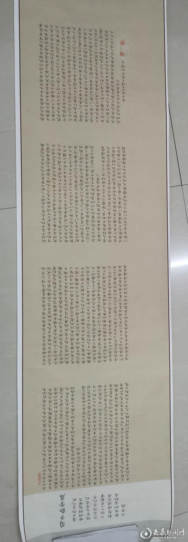 (书法类一等奖作品 杨文彪《劝学》)