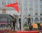 娄底举行庆祝新中国成立71周年升国旗仪式