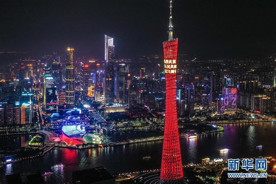 (新华全媒头条·图文互动)(4)大美中国看活力——来自国庆黄金周的一线观察