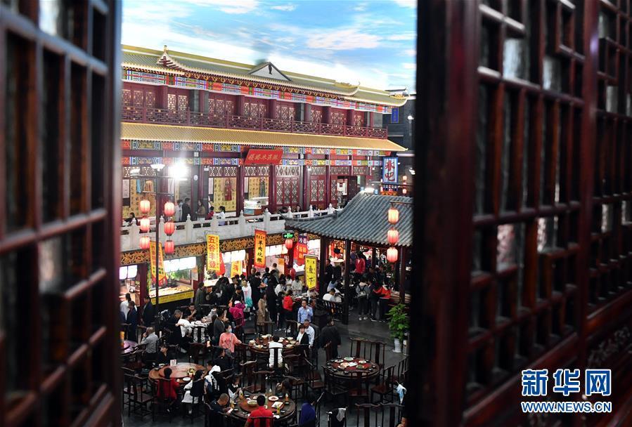 (新华全媒头条·图文互动)(5)大美中国看活力——来自国庆黄金周的一线观察