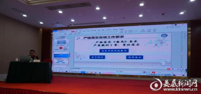 (省民政厅社会事务处四级调研员刘明明对救助管理工作进行政策解读)