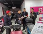 新化:規范低速電動車、電動自行車市場經營秩序