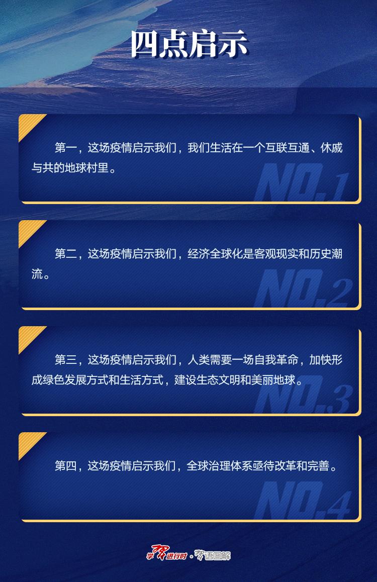 《【恒达娱乐代理分红】习近平的2020·九月:内政外交日程满》