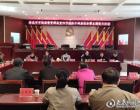 重阳佳节党旗红——娄底市市场监管局3个退休干部支部同日成立