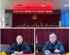 九九重阳 敬老情长——冷水江市人民医院召开2020年度重阳节座谈会