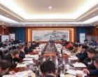 杨懿文:拿出过硬措施 高质量完成生态环境保护各项任务