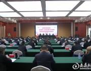 涟源农商银行举办《民法典》有关条款解析及信贷法律风险防范专题培训