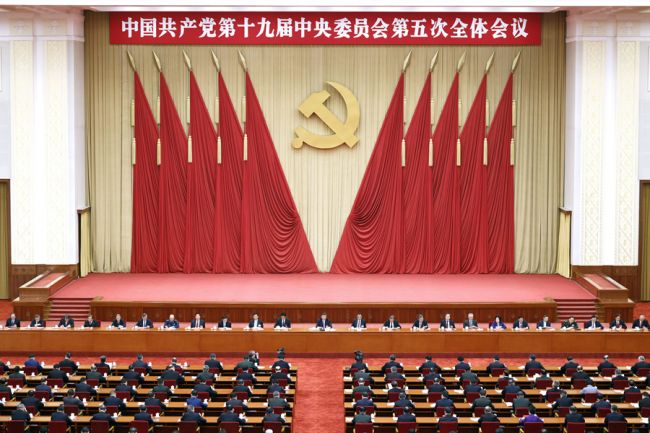 《【恒达代理主管】开启全面建设社会主义现代化国家新征程——从党的十九届五中全会看中国未来发展》