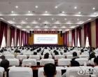 """娄底400余名纪检监察干部集中""""充电"""""""