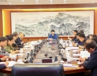 张希慧:做到五个坚持 确保社会保险费征缴改革落实落地