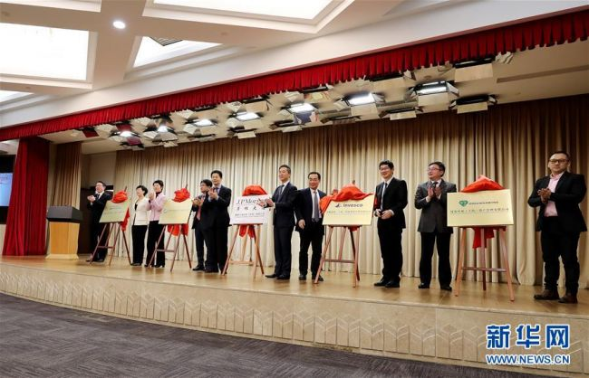 《【恒达娱乐总代理】海纳百川共扬帆——党的十九大以来以习近平同志为核心的党中央引领中国高水平对外开放纪实》
