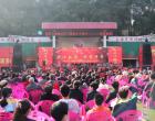 涟钢中学(娄底五中)举行建校六十周年庆典仪式