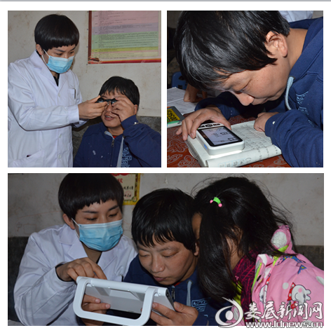 指导低视力患者使用助视器