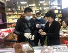 """娄底市""""三高三织""""夯实进口冷链食品闭环管控"""