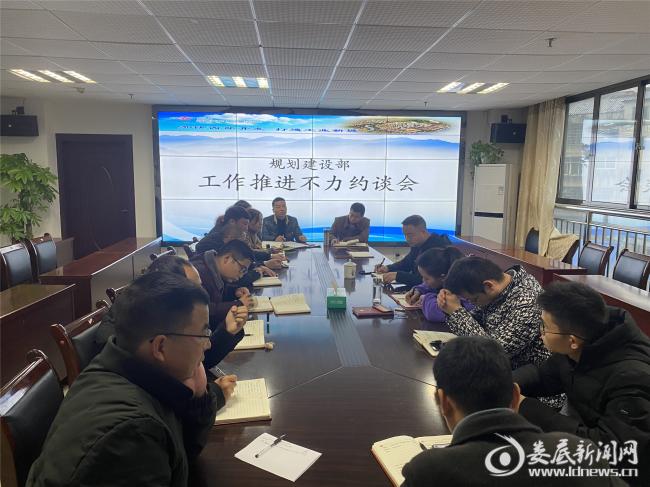 (12月13日陈曙光组织规划建设部召开工作推进不利约谈会)