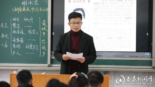 锡矿山中心学校教师段光辉