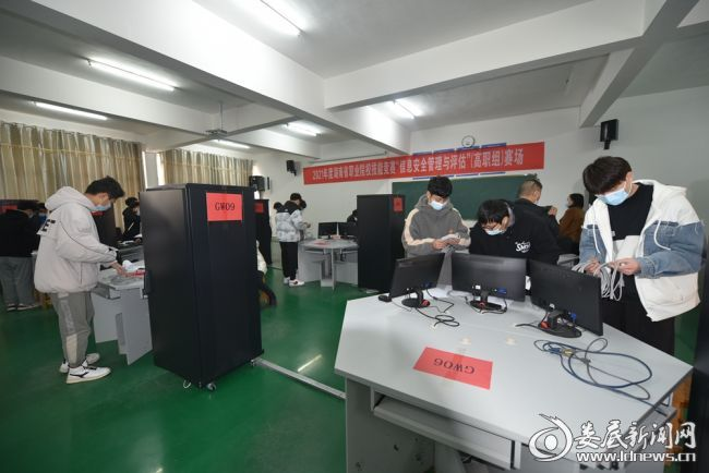 06工业产品造型设计与增材制造技术比赛赛场