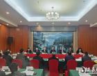 娄底市五届人大常委会第75次主任会议召开