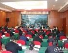 娄底市五届人大五次会议主席团召开第三次会议