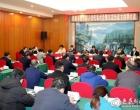 娄底市五届人大五次会议主席团召开第五次会议