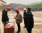 娄星工业集中区对疫情防控工作再部署再落实