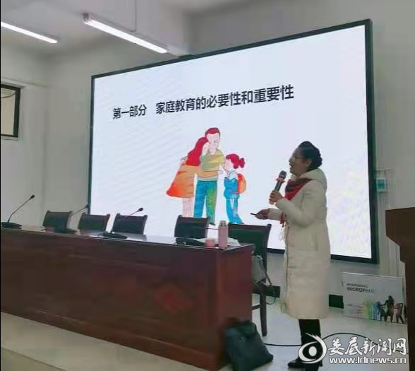 (图为李红育老师做家庭教育讲座)