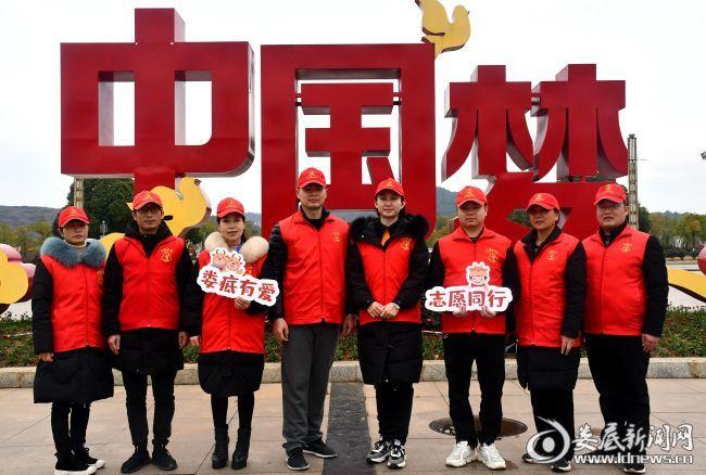 孙水公园志愿服务队