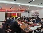 新化高新区召开2021年度园区企业党支部书记和党建专干培训会议