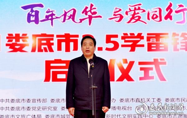 市委常委、宣传部长、一级巡视员吴建平宣布活动正式启动