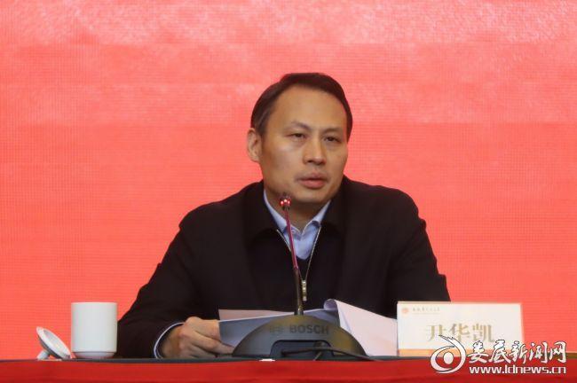 (市委常委、组织部长尹华凯出席开班仪式并讲话)