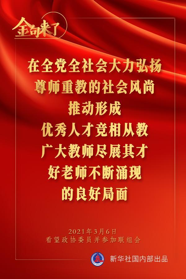 《【恒达娱乐代理】金句来了|习近平:预防是最经济最有效的健康策略》