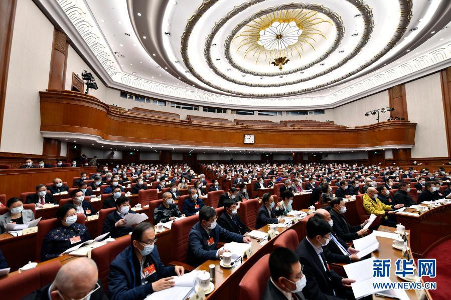 《【恒达代理主管】(两会受权发布)全国政协十三届四次会议举行视频会议》