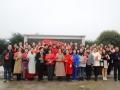 娄底3家民间协会赴响莲宇航产业园开展主题党日活动