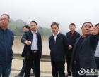 娄底市领导到新化县半山水库督导防汛工作