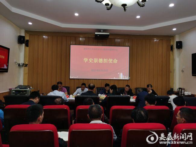 会议照片1