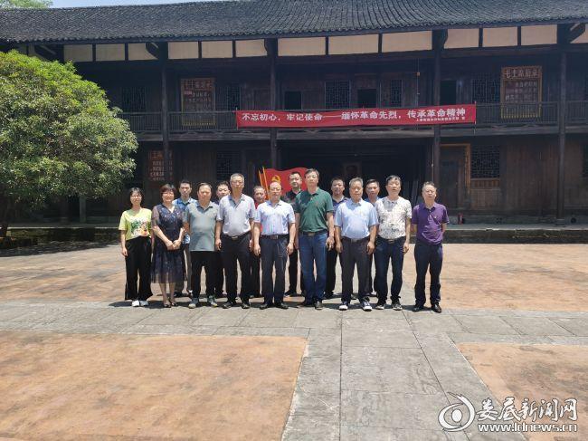 红二军团旧址参观学习