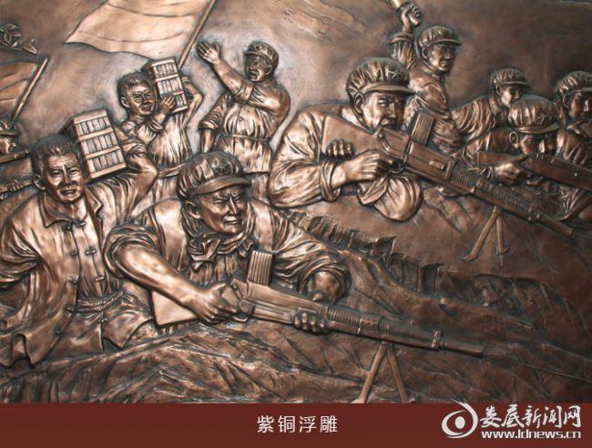 大型美术作品:紫铜浮雕(锡矿山解放战争)