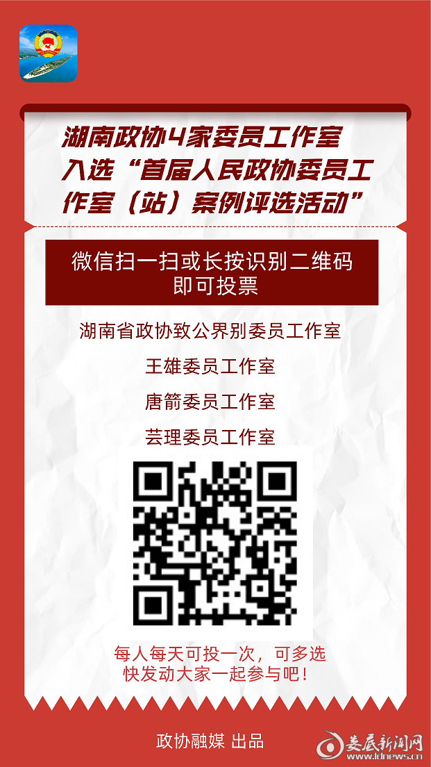 20210707101353375