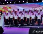 龙塘镇举办合唱比赛庆祝党的百年华诞