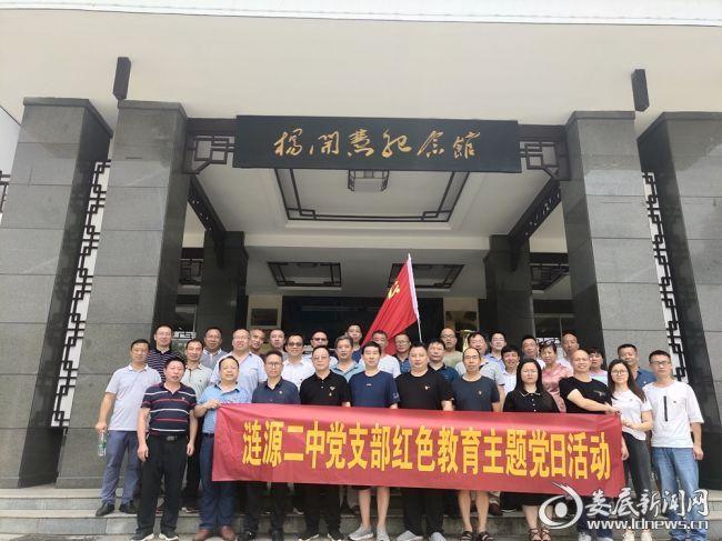 图二、参观党员在杨开慧纪念馆前合影
