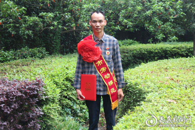 """(2015年,李归来荣获""""娄底市劳动模范""""称号)"""