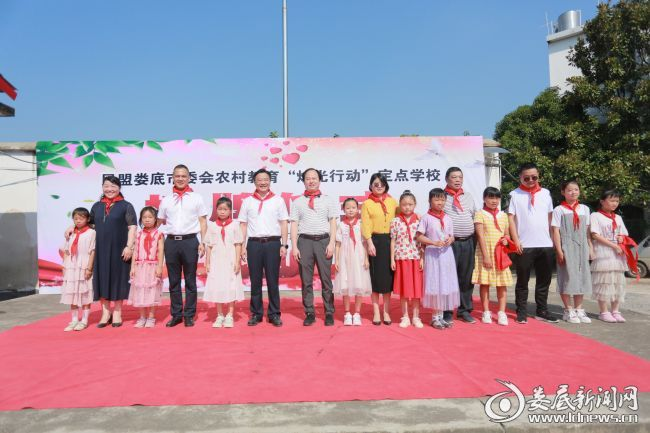 大兴学校的少先队员为各位领导和嘉宾敬献红领巾(一)