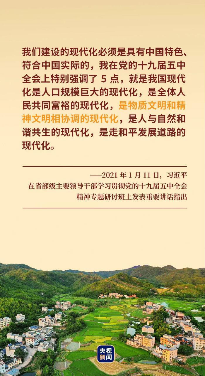 《【凤凰联盟网上平台】大党丨幸福之路》