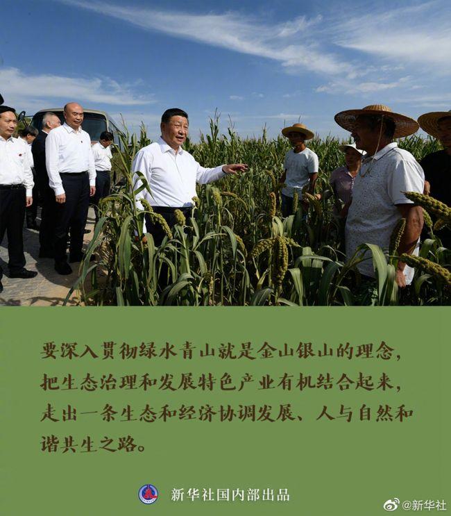 《【恒达平台代理】习近平在陕西榆林考察金句来了!》