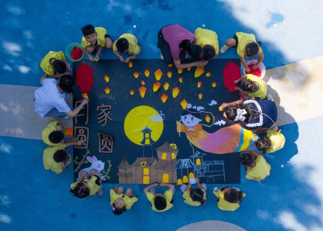 《【凤凰联盟代理平台】中秋佳节,感悟总书记的家国情怀》